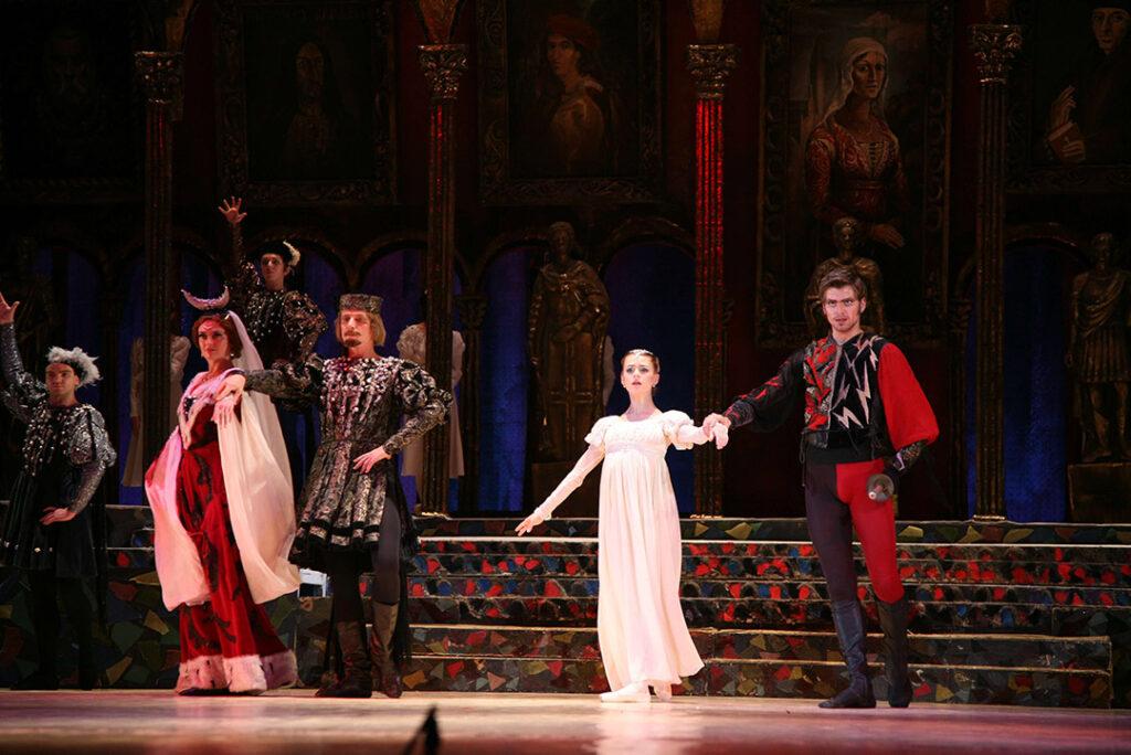 Ромео та Джульєтта - #4