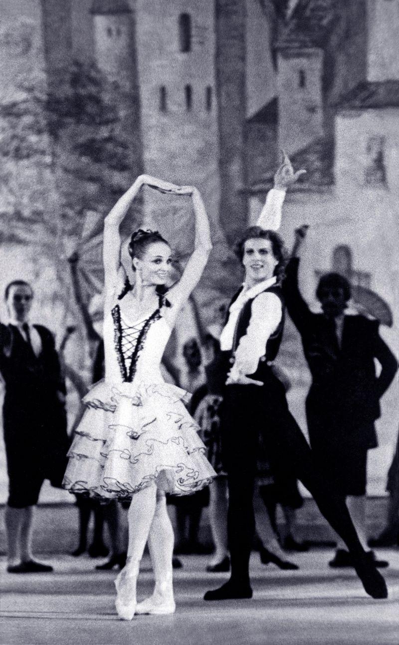Балет Дон Кіхо